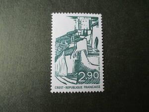 フランス観光切手ークレスト 1種完 1981年 未使用 フランス共和国 VF/NH