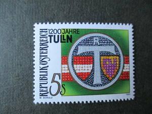 ツールン市1200年記念ー紋章のタイル模様 1種完 未使用 1991年 オーストリア共和国 VF/NH