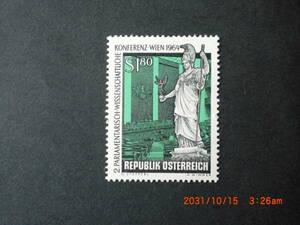 第2回国政会議ーアテナ像と議事堂内部 1種完 未使用 1966年 オーストリア共和国 VF/NH