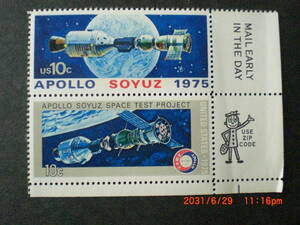 アポロとソユーズのドッキング 2種完 未使用・ペア 1975年 VF/NH ZIP君は付いていません