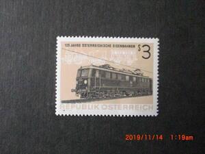 オーストリア鉄道125年記念ー最新の電車 1種完 未使用 1962年 オーストリア共和国 VF/NH