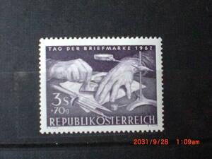 切手の日記念ー凹版彫刻の手元と道具 1種完 未使用 1962年 オーストリア共和国 VF/NH