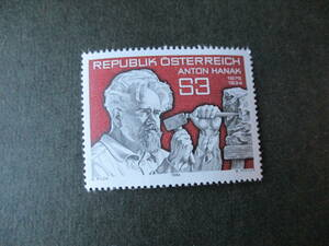 彫刻家アントン・ハナック死去50年記念 1種完 未使用 1984年 オーストリア共和国 VF/NH