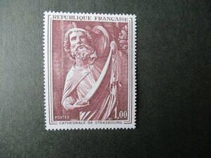 フランス美術切手 ストラスブール大聖堂の彫刻「聖マタイ」 1971年 未使用 フランス共和国 VF/NH