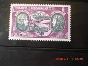 フランス航空界のパイオニア・エレーヌ・ボーシャ他 1種完 1972年 未使用 フランス・仏国 VF/NH