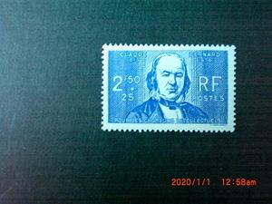 フランス人物切手 クロード・バーナード 1939年 未使用 フランス・仏国 VF/NH 寄附金つき