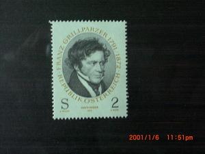 劇作家フランツ・グリルパーサー逝去100年 1種完 未使用 1972年 オーストリア共和国 VF/NH