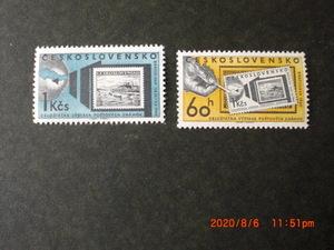 ブラチスラバ全国切手展ー切手の切手 2種完 1960年 未使用 チェコスロバキア共和国 VF/NH