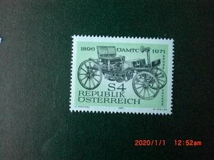 オーストリア自動車ツーリングクラブ75年記念ーマーカス・カー 1種完 未使用 1971年 オーストリア共和国 VF/NH