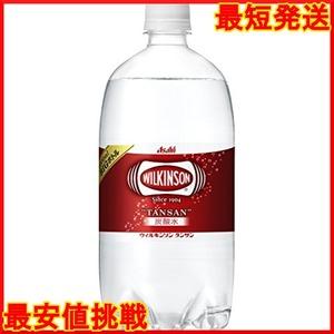 1000ml×12本 アサヒ飲料 ウィルキンソン タンサン 強炭酸水 1000ml×12本