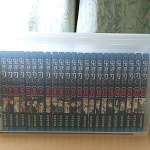 鬼滅の刃 全巻セット 1~23巻 きめつのやいば 集英社 ジャンプ・コミックス