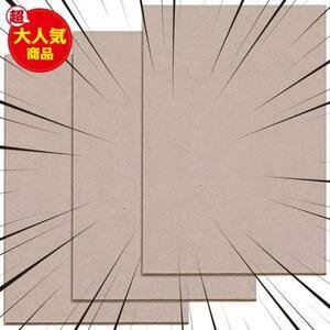 フェルトシート フェルトパッド 大判30×21cm 厚さ6mm セルフ粘着 床のキズ防止 家具保護パッド 3枚入り (ベージュ)
