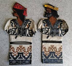 レトロ  アイヌ民族衣装 ウトマン(夫婦)  状差し  レターラック 壁飾り  (長期保管未使用品)