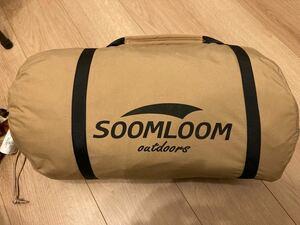 Soomloomタープ 4.2mx5.4m 焚き火可 ポリコットンTC