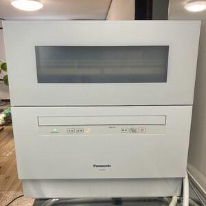 【5年延長保証あり】Panasonic NP-TH3 食洗機 食洗機 Panasonic 食器洗い乾燥機