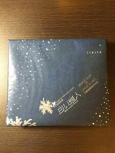 石屋製菓 白い恋人 ホワイト(12枚入り) 1箱