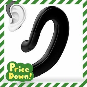 新品ブラック small Bluetooth ヘッドセット 日本語音声 V4.1 片耳 軽量 高音質 耳掛け型 BlYXZ4