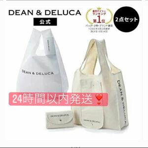 ディーンアンドデルーカ DEAN&DELUCA ミニマムエコバッグホワイト & ショッピングバッグNaturalセット