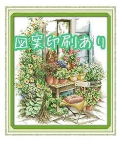 クロスステッチキット スプリングガーデン 14CT 42×48cm 花 ハーブ 図案印刷 刺繍キット