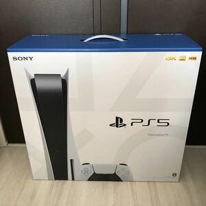 【新品未開封】Playstation 5 (CFI-1100A01)