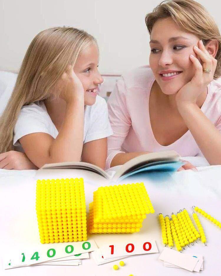モンテッソーリ 金ビーズ 数字カードセット 知育玩具