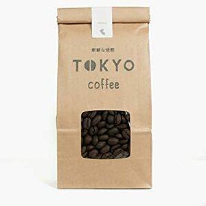 400g 無農薬 コーヒー豆 まろやかな中深煎り 自家焙煎 ペルー 産 TOKYO COFFEE (豆のまま 400g)