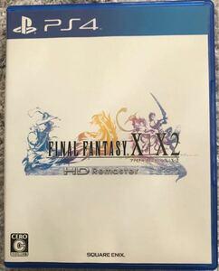 【PS4】ファイナルファンタジーX・X-2 HDリマスター