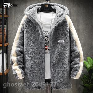 冬新品★ムートンコート ファー フリースジャケット ブルゾン メンズ ファー 中綿 ジャケット 裏ボア 防寒 全3色「M~4XL」選択可 グレー