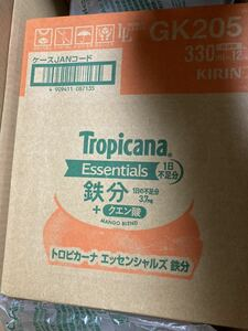 最安値 新品未開封 トロピカーナ エッセンシャルズ 鉄分 Tropicana Essentials 330ml×12 2022.01.31