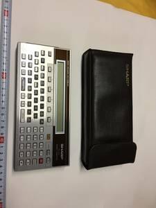 シャープSHARPポケコン PC-1501