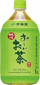新品 4) 1L×12本 伊藤園 おーいお茶 緑茶 1L×12本0QNB