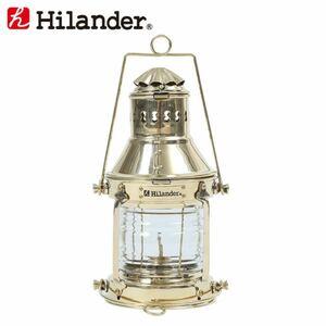 Hilander(ハイランダー) アンティーク ネルソンランプ LTN-0039
