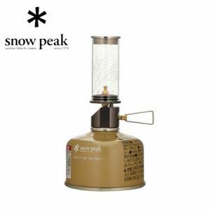スノーピーク ノクターン 雪峰祭 2021 Edition