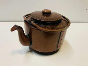 銅製 茶器 水次 やかん