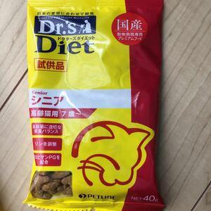 ペットライン ドクターズダイエット シニア 高齢猫用 7歳〜 6袋