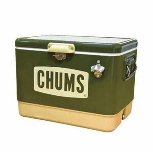 チャムス CHUMS スチールクーラーボックス 54L CH62-1283 グリーン スチールベルト