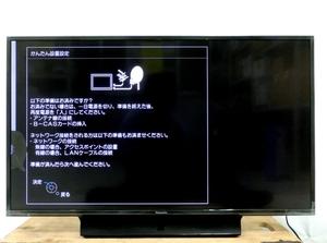 【1円】 Panasonic パナソニック VIERA ビエラ TH-43FX750 4K 液晶テレビ 43V型 2018年製 転倒防止 ジャンク 楽直 M5606504
