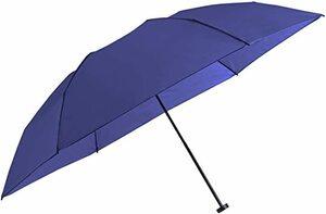 ネイビー 100cm パール金属 折りたたみ 傘 超軽量 100g 手動開閉 100cm ネイビー 6本骨 N-7547