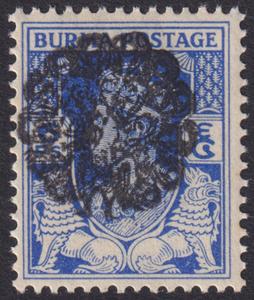 南方占領地切手 ビルマ 孔雀加刷 Ⅷ型 6p 未使用 NH JPS:1B60 SC:1N45 0429