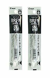黒 パイロット 油性ボールペン替芯 細字 0.7mm 黒 BRFN-30F-B 2本組み