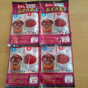 感動の北海道 あずき茶 ティーパック8袋入り×4個