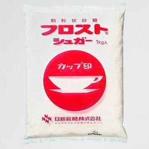 新品 未使用 フロストシュガ- カップ印 O-VP TOMIZ(創業102年 富澤商店) / 1kg