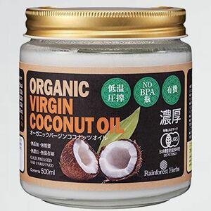 未使用 新品 <濃厚> JASオ-ガニック認定 C-I2 oil 低温圧搾一番搾り バ-ジンココナッツオイル 有機認定食品 500ml 1個 virgin