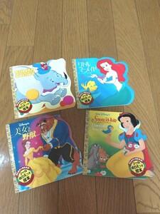 ディズニー シール&塗り絵付き絵本walt disneyリトルマーメイドしらゆきひめと7にんのこびとダンボ美女と野獣