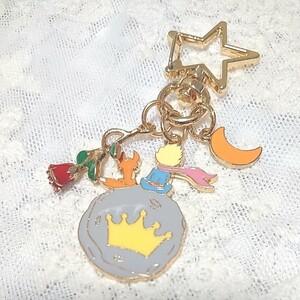星の王子さまキーホルダー*ハンドメイド