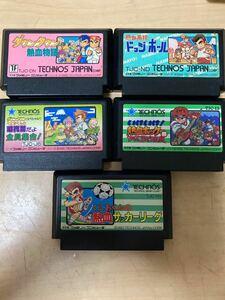 中古ファミコンソフト 5本【くにおくんセット】