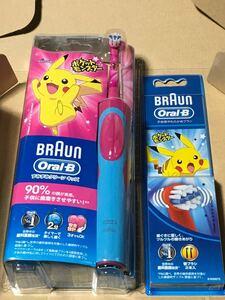 ブラウン BRAUN オーラルB ポケモン ポケットモンスター 子供用 電動歯ブラシ 替えブラシ付 ピンク