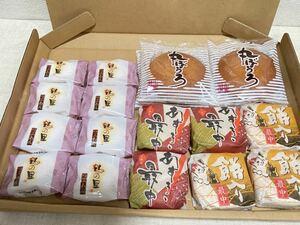 《送料無料》お茶菓子セット☆丸ぼうろ 九州銘菓 鶴の里【つぶあん】もなか あんこ もち 和菓子 詰め合わせ おやつ お菓子