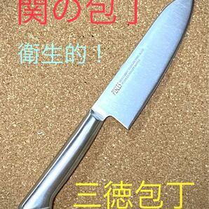 関の包丁 パイシーズシリーズ 三徳包丁