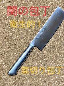 関の包丁 パイシーズシリーズ 菜切り包丁